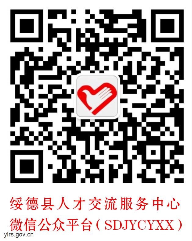 微信截图_20180629181637.png